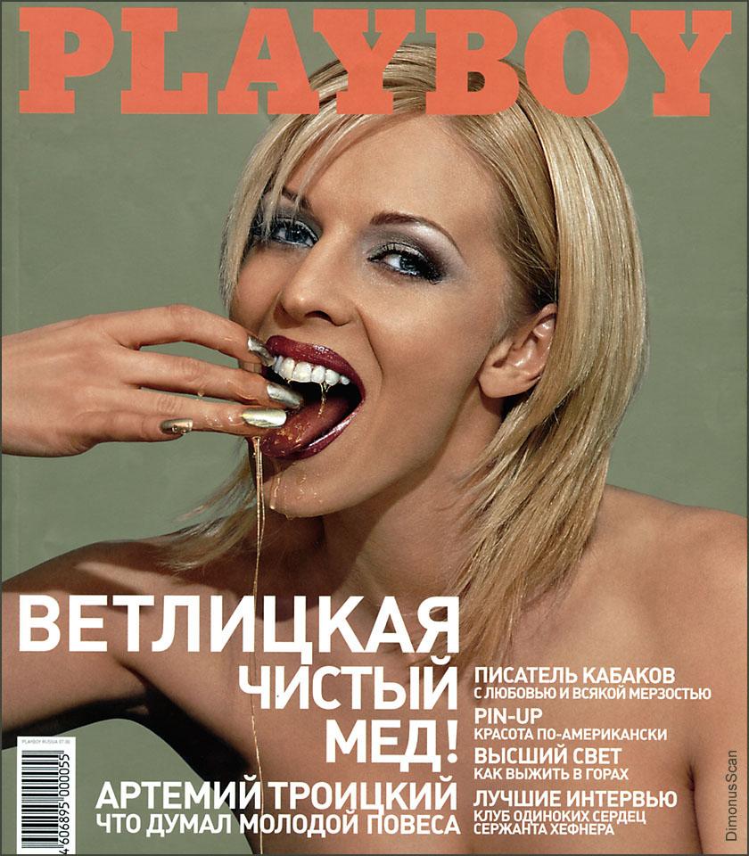 eroticheskie-foto-natalya-vetlitskaya